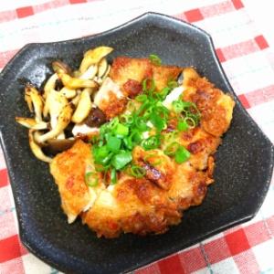 鶏モモ肉のピリ辛揚げ焼き