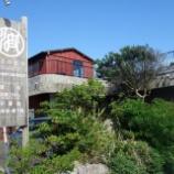 『JAL×はんつ遠藤コラボ企画【種子島2】3日め・海鮮丼(はえの民宿)』の画像