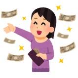 『【画像】風俗嬢、1日で140,000円稼げる模様wwwwwwwwwwww』の画像