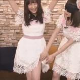 『【乃木坂46】これはヤバい!鈴木絢音、完全にスカートをめくられるwwwwww』の画像