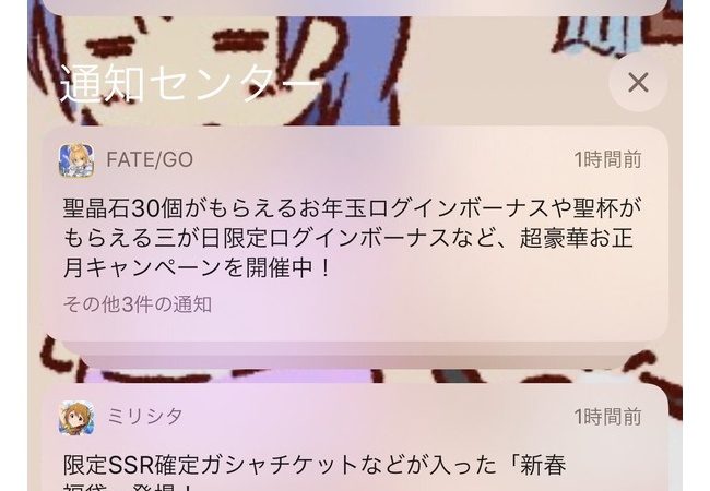 【朗報】アクション対魔忍さん、他のスマホゲーとノリが違い過ぎる