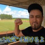 『元日本代表 田中マルクス闘莉王 39歳の誕生日記念してブラジルメディアが特集!! 「日本サッカー界最高のDFの1人」』の画像