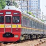 『東急8500系8618F、12連化試運転(3月9日)』の画像