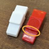 『もう買えない部品を3Dプリント』の画像