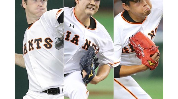 もし巨人が日本シリーズに出ていたら菅野、マイコラス、田口の3本柱で3連勝していた!?