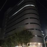 『こくみん共済 coop ホール(全労済ホール)/スペース・ゼロ - ジェムカン聖地巡礼』の画像