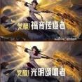 【画像】 中国ソシャゲさん、翼の生えたキャラが禁止になるwwwwwwww