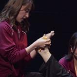 『【乃木坂46】舞台『あさひなぐ』BD&DVDプロモ映像 動画が公開キタ━━━━(゚∀゚)━━━━!!!』の画像