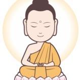 『坐禅初心者・東京土曜日曜座禅会―今まで聞いた仏教とは違う話と座禅のセットメニュー』の画像