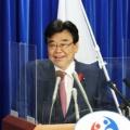 3回目ワクチン接種・後藤大臣「ファイザー社と、来年1月以降の供給契約を締結した」