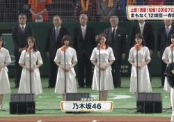 【野球好き必見】乃木坂46、ワイの持ってる「野球要素画像」・・・飛鳥ちゃんが・・・wwwww