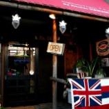 『JAL×はんつ遠藤コラボ企画【大阪編2】3日め・ハワイ居酒屋(HAWAIKI)』の画像