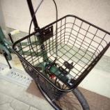 『ウェルビーサイクル アイボックス 3段変速』の画像