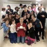 『【乃木坂46】初日を終えた本日の生田絵梨花さんがこちら・・・』の画像