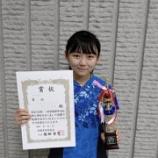 『【試合結果】第40回宮城県中学校新人卓球大会』の画像
