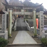 『【福井】毛谷黒龍神社の御朱印』の画像