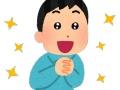 【朗報】川崎宗則さん、目に光を取り戻す (画像あり)
