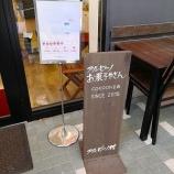 『さいたま新都心アルピーノ村のお菓子屋さん』の画像