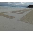 『フィリピンにあるアジア1のビーチの攻略法』の画像