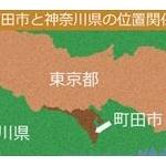 「いつかは東京離脱」約4割…そこに待つ「現実」受け入れ?