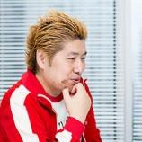 『ビートたけしが吉田豪に送った謝罪文の内容www激怒した理由がとんでもなかったwww(画像あり)』の画像
