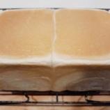 『日本風の食パンを作りたい③』の画像