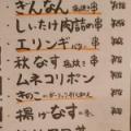【10月】今月のおすすめメニュー