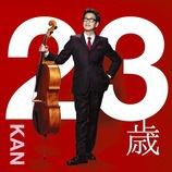 『CD Review:KAN「23歳」』の画像
