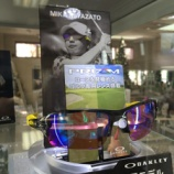 『OAKLEY SKULL COLLECTION - JAPAN LIMITED -』の画像