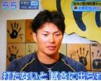 【阪神】北條「お前は打撃で勝負しないと試合に出れないとアドバイスされた」