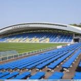 『[J3]沼津 J2ライセンス取得に向け 「沼津駅近郊で3万人収容規模」とされる新スタジアム構想の方向性調査』の画像