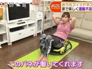【画像】女子アナさん、筋トレして視聴率に貢献してしまうw