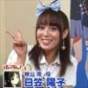 『「けいおん!」以外の日笠陽子さんのヒット作は?』の画像