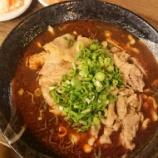『【東門】真っ赤で辛い麻辣牛肉麵がおすすめ 韓記』の画像