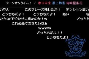 【グリマス】8月10日にミリラジ新テーマソング「ターンオンタイム!」が発売!&ミリラジ公開録音詳細発表!