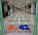 ピエリ守山より廃墟のショッピングセンターが話題 107店舗中営業してるのは無人タマネギ販売のみ