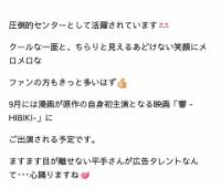 【欅坂46】これは、ヤクルトCMでキャロてちくるか!?