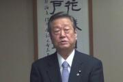 自由・小沢代表「安倍政権は非常にぜい弱、簡単に潰せる」 野党勢力の結集を呼びかけ
