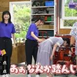 『【乃木坂46】これはショックすぎる・・・寺田蘭世、番組中収録にアクシデント発生wwwwww』の画像