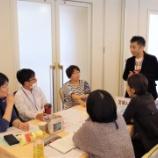 『TALKS_宮崎大学医学部「多職種連携教育コーディネーター養成講座」』の画像