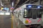 くずはモールがもうすぐリニューアルオープン!京阪交野線で『ラッピング電車』も運行開始!~モールはこんな感じになるそーです!~