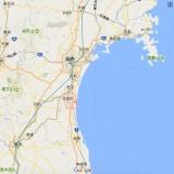 『震災後の復興の現状について-行政視察1日目は宮城県亘理町へ視察に行ってきました-』の画像