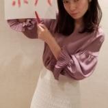 『【元乃木坂46】斉藤優里『ボケて・・・』』の画像