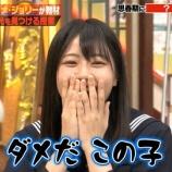 『ノブコブ吉村、欅坂の次はSTU48へダメ出し・・・『ダメだ、この子・・・』』の画像