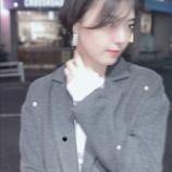 『【元乃木坂46】衝撃!!!相楽伊織、髪をバッサリショートカットに!!!『多分40cmくらいきった・・・』』の画像