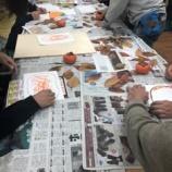 『秋といえば…柿 こすもすアートタイム11/19』の画像