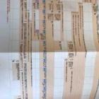 『腎移植手術終わってからの予定表』の画像