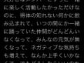 【悲報】 元 欅坂46 織田奈那 「得体の知れない何かに飲み込まれ…仲間がどんどん消えていった。」wwwwwwwwwwwwwwwwwwwwwwwww