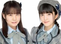 12/7「猫舌SHOWROOM 指カラ」に立仙愛理、寺田美咲が出演!