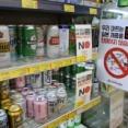 【韓国の反応】 不買運動で日本ビールが90%減 1位だっ日本ビールが10位以下に陥落